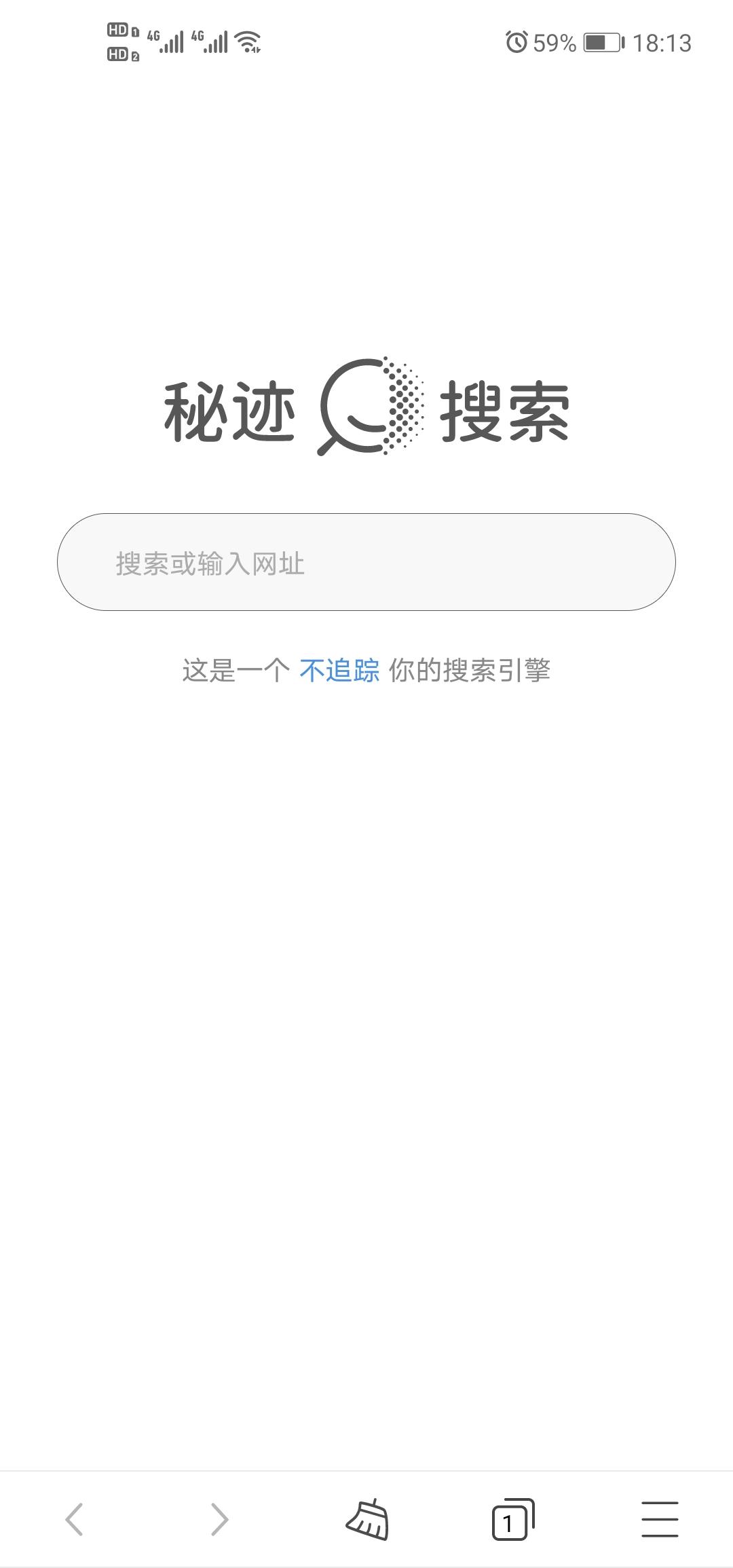 【分享】浏览器合集    各种浏览器集合