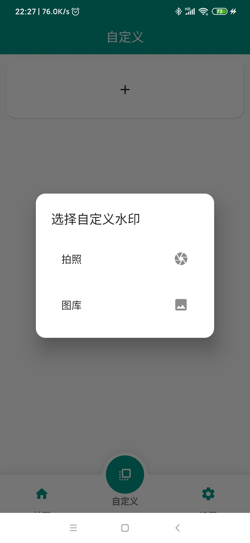 【分享】WhatMarc1.0.0清爽