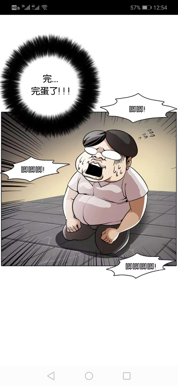 【漫画长期更新】看脸时代