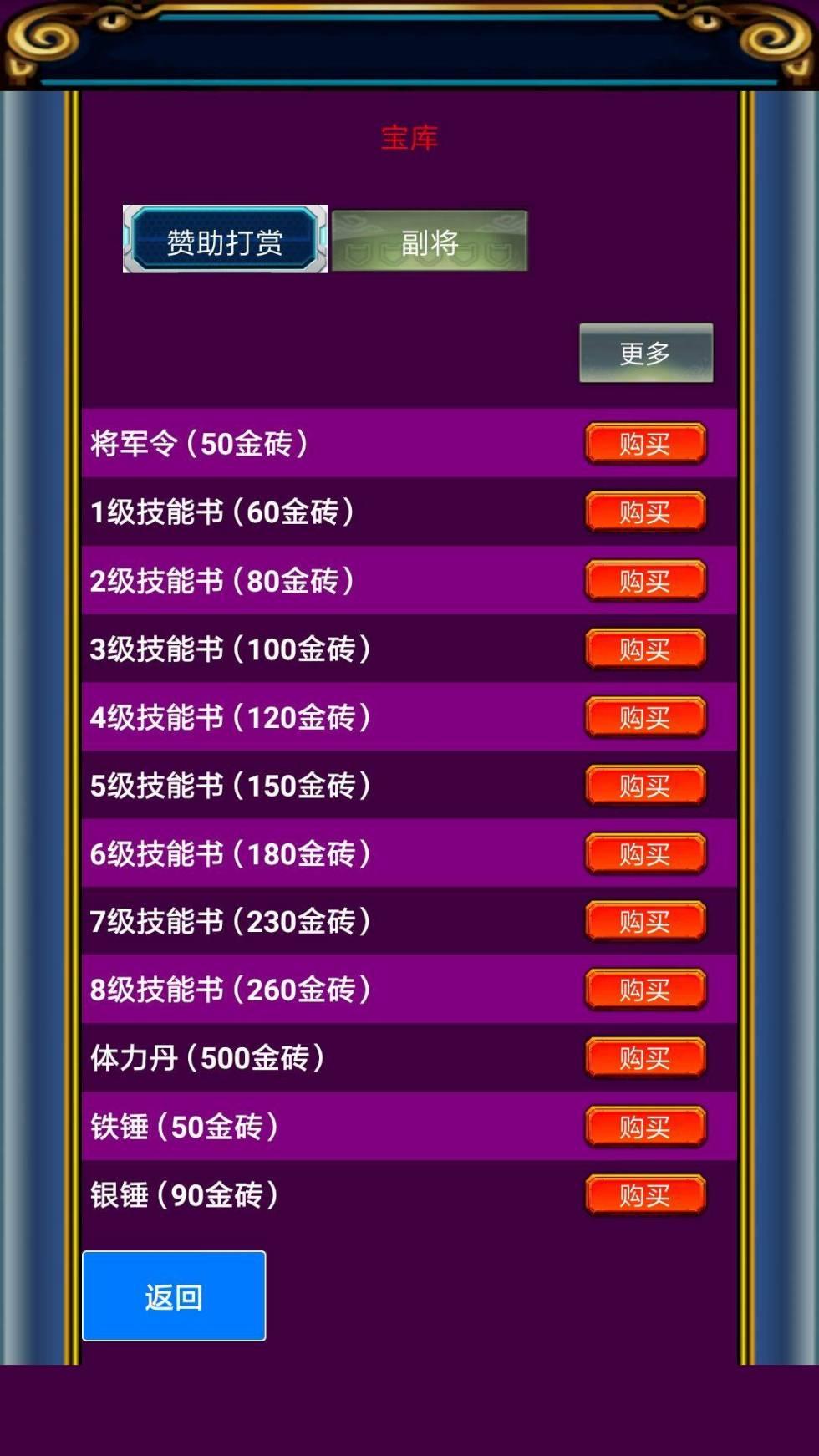 图片[2]-【幻想三国ol】整理版本一键端简单搭建-99资源网