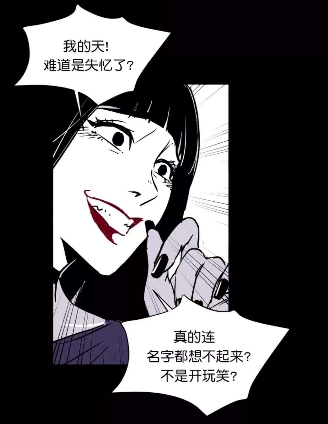 【漫画】猪窝,cos 在线观看