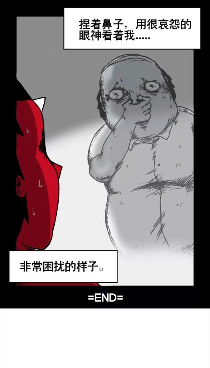 【漫画】百鬼夜行志,二次元萌萌哒男生头像
