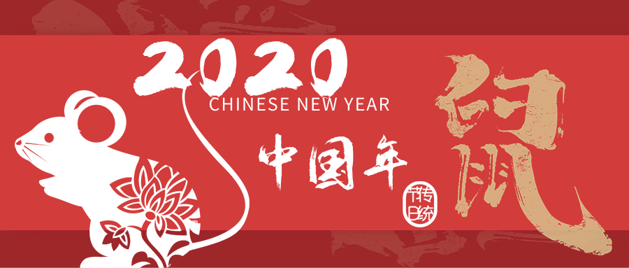 【合集】新年软件合集/好软推荐/安卓必备神器