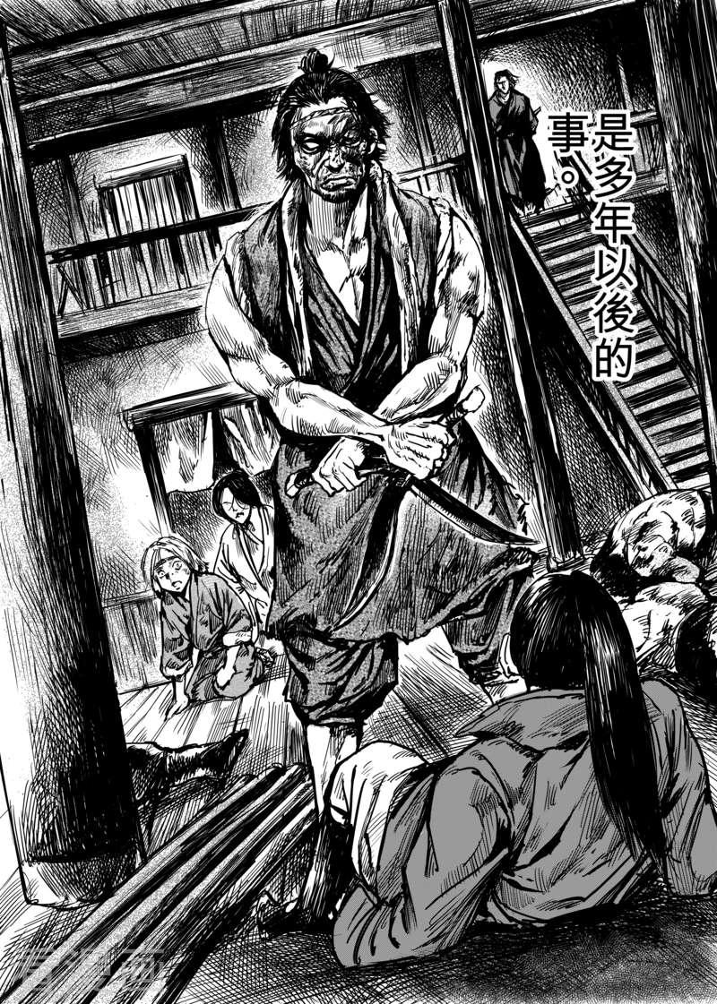【漫画更新】镖人,日本异世界主题的全部动漫