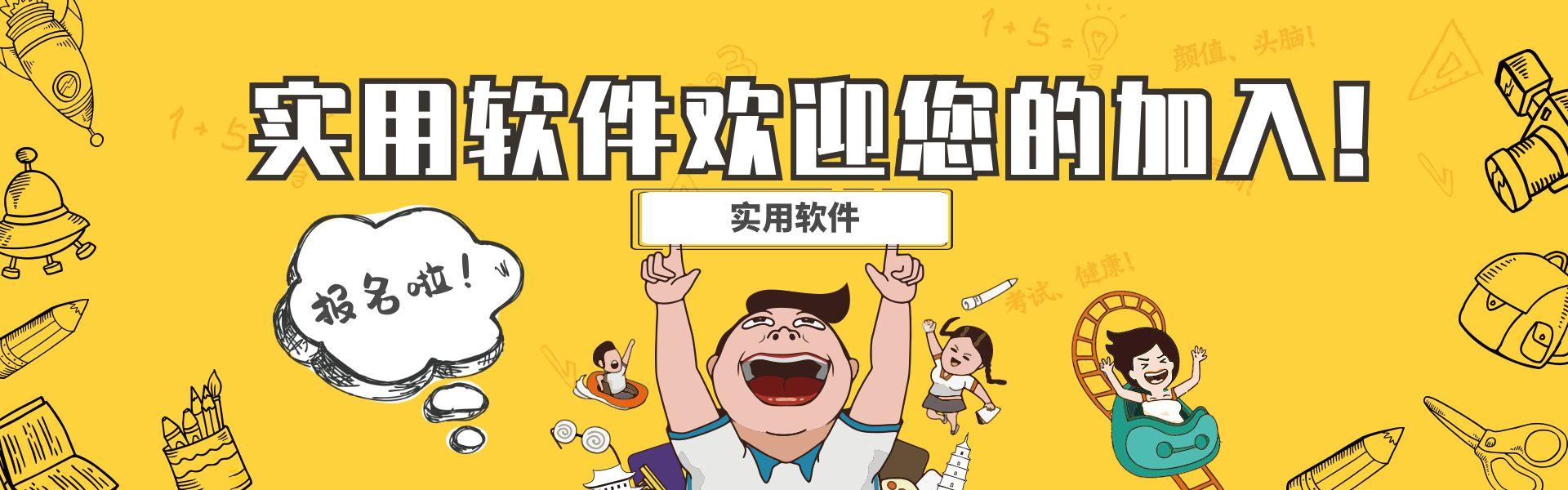 【分享】钛媒体 9.3.1