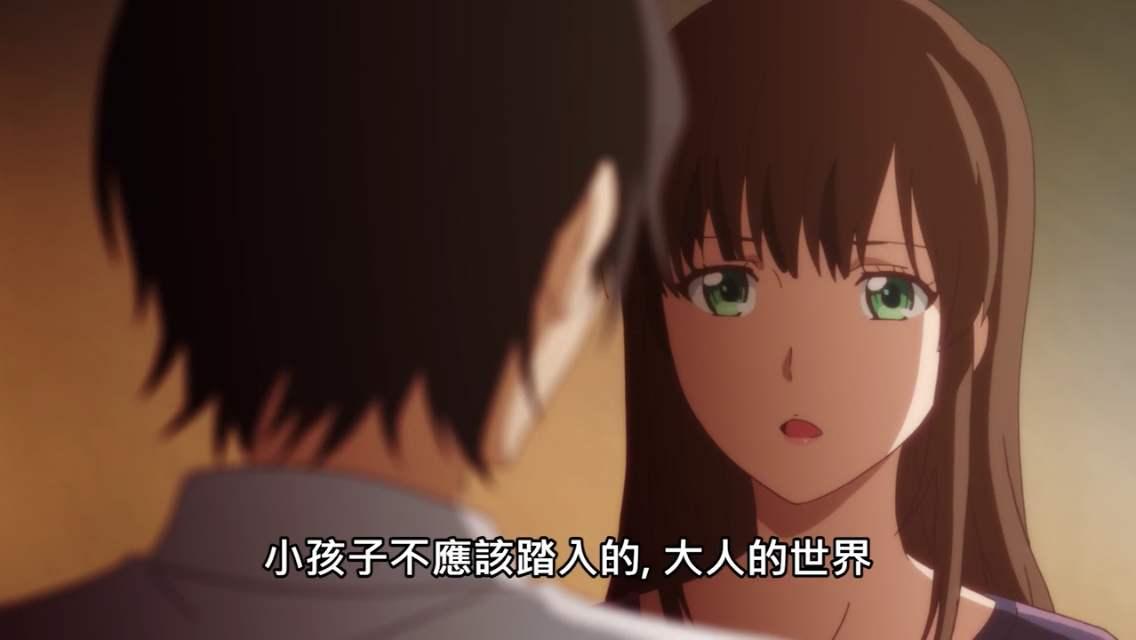 【动漫推荐】3.19《家 有 女 友》    第二期