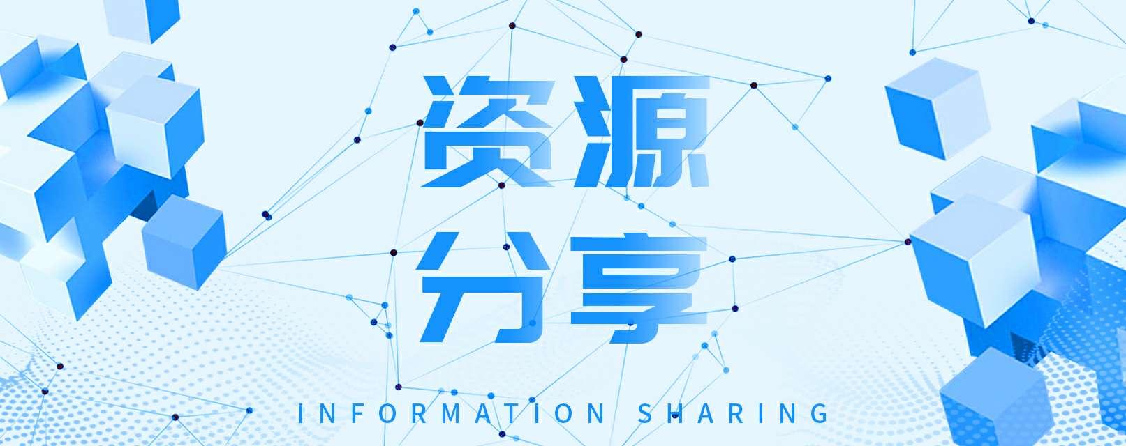 【资源分享】QQ输入法【谷歌版】