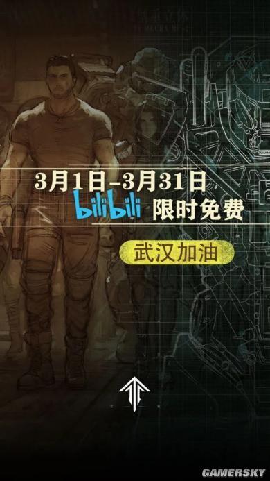 【资讯】武汉市战疫主题作品征集 动漫公司在行动