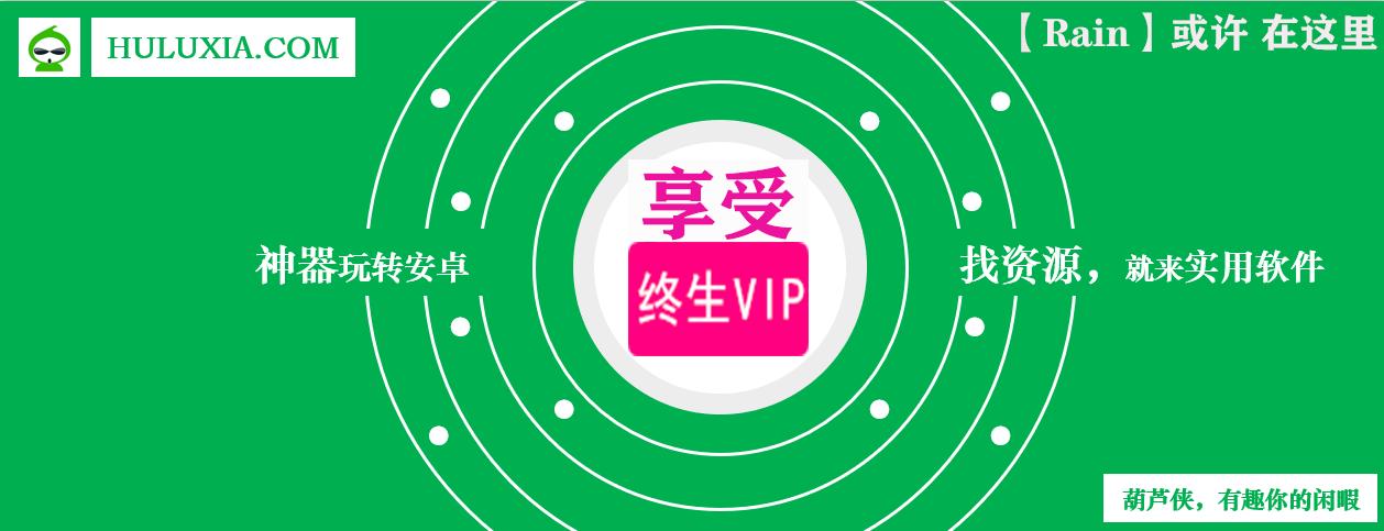 【分享】IPTV Pro v5.3.5 网络电视直播_修改专业版