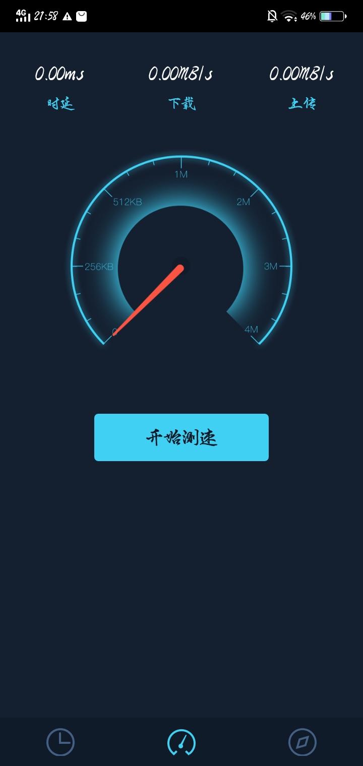 【分享】测网速大师v1.04已去除软件内全部广告