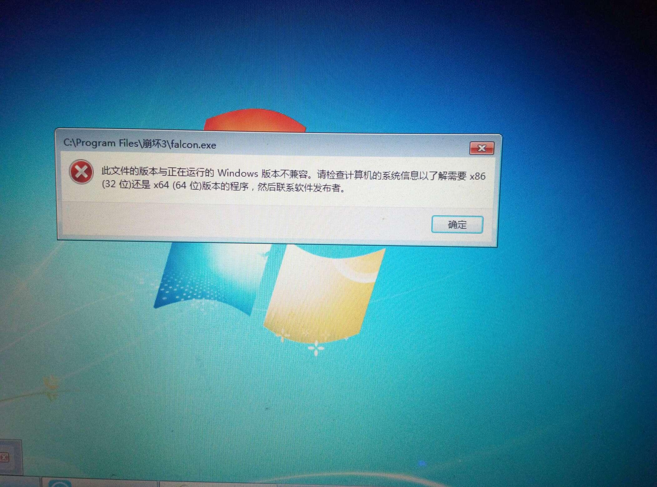 【求助】电脑新手啊!