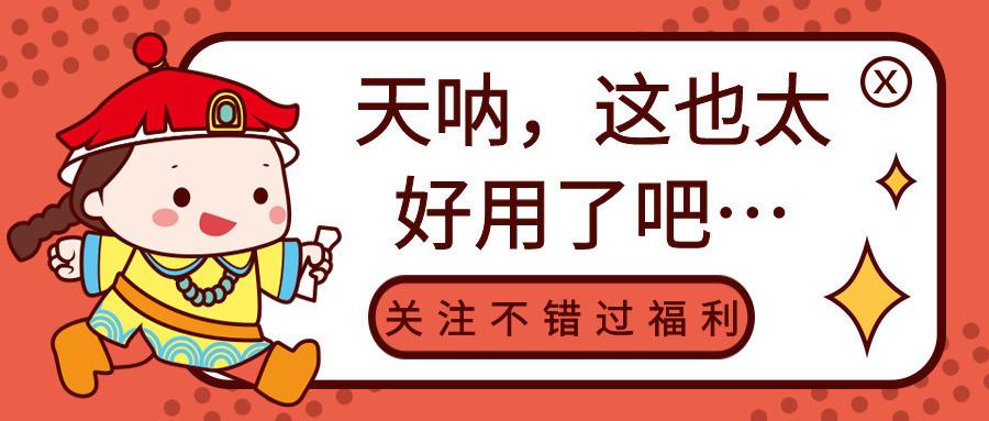 【分享】腾讯视频PC客户端v10.27.5306 去广告绿色版