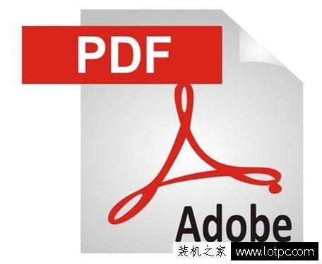 如何excel表格转换成pdf格式