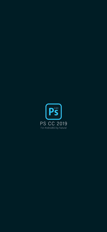 【软件分享】ps cc 2019 安卓10