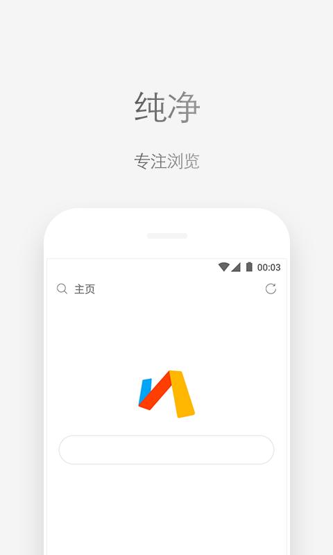 【考核】via浏览器  V3.9.8