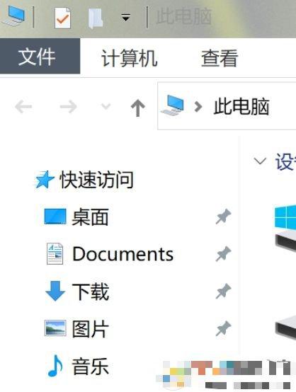 名字变成英文了 怎么改回中文