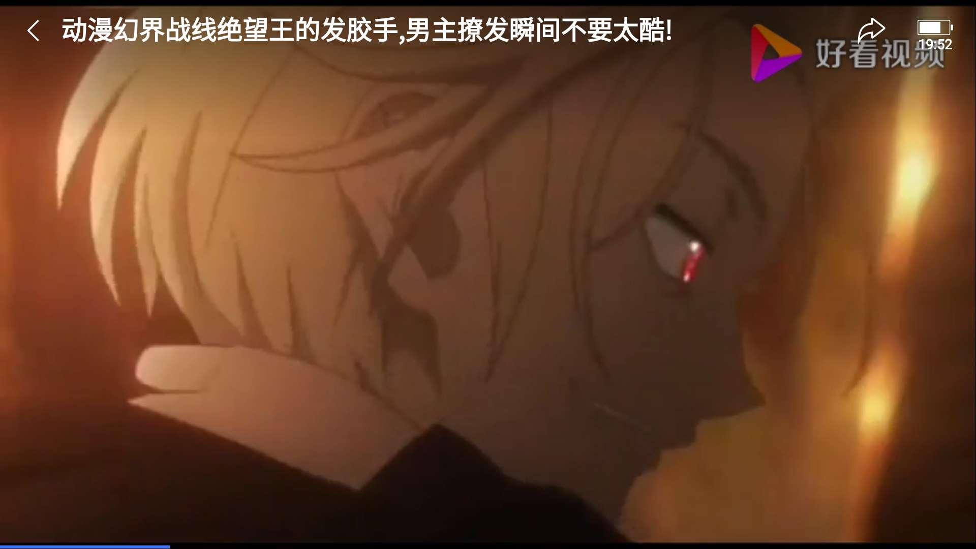 【求图】绝望王撩头发图高清