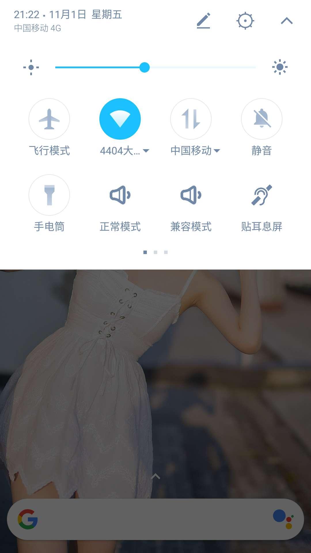 【分享】完全静音 V2.2 Android