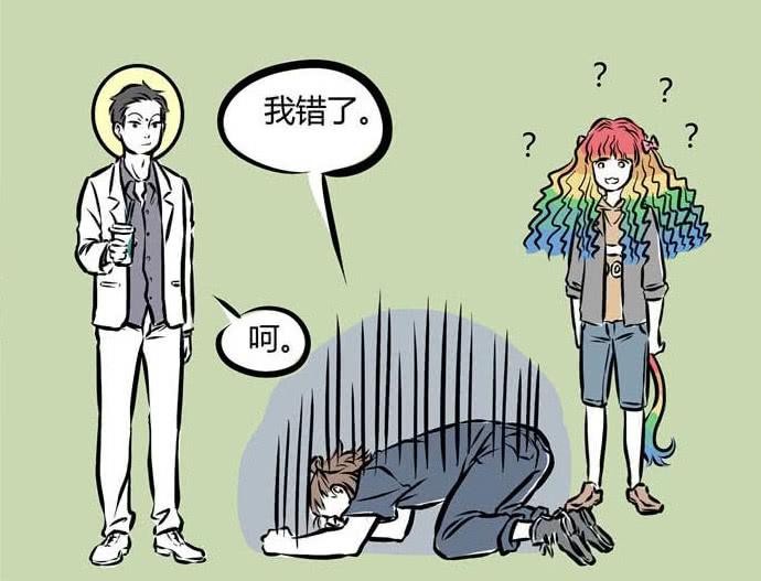 【漫画】非人哉,动漫cos网