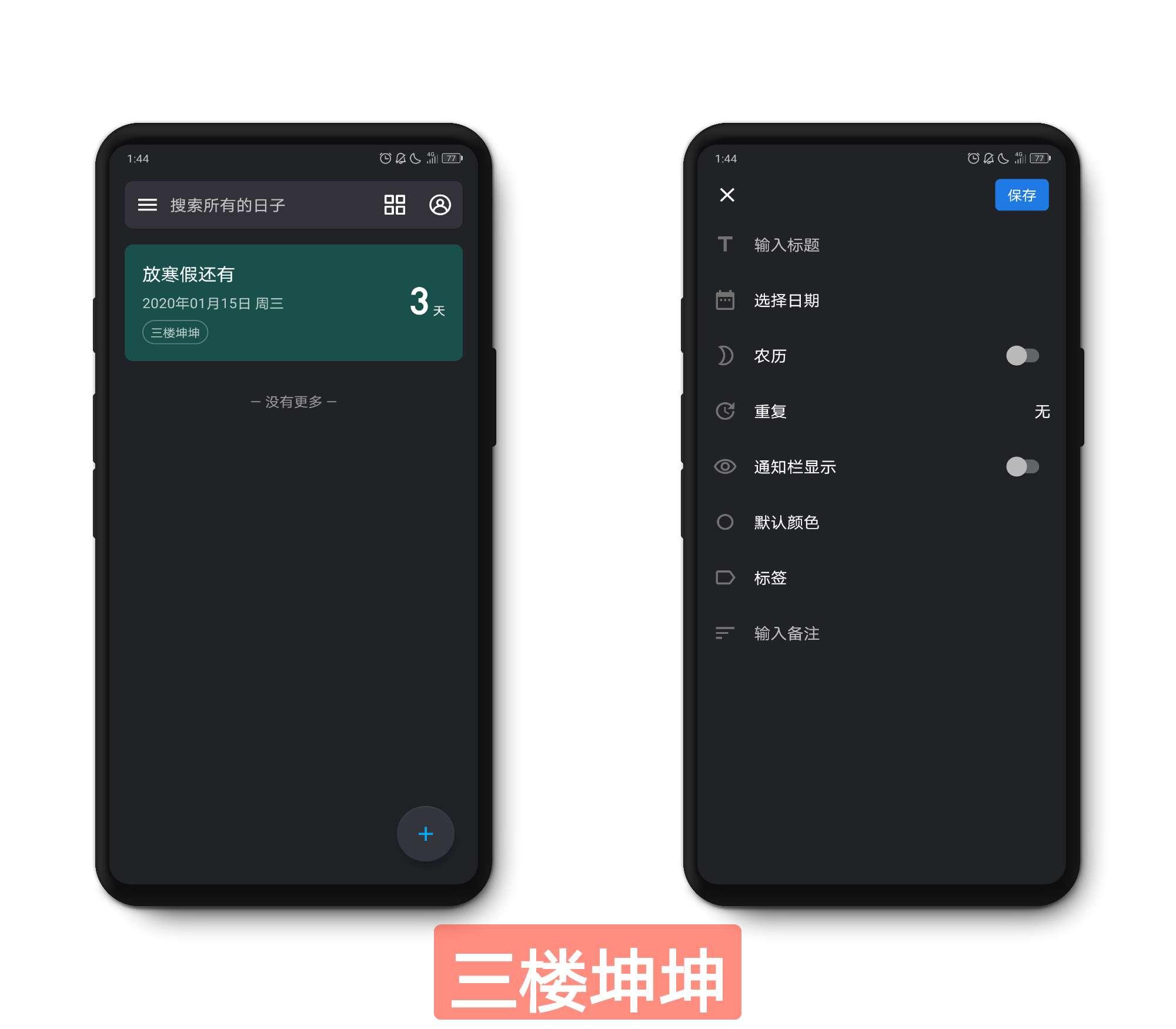 【合集】手机必备软件大杂烩/五款精品软件-爱小助