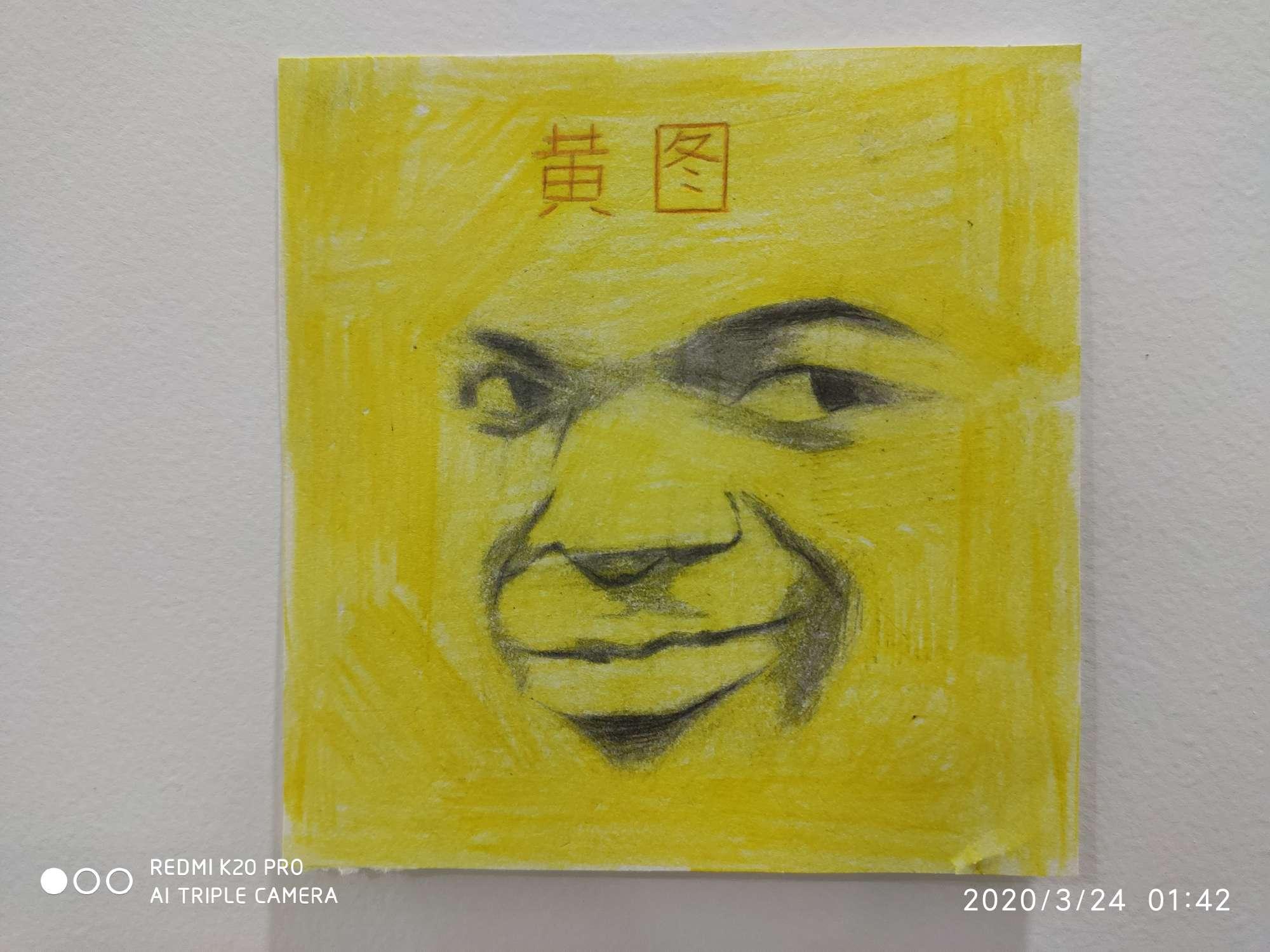 【手绘】黄图,二次元乳量