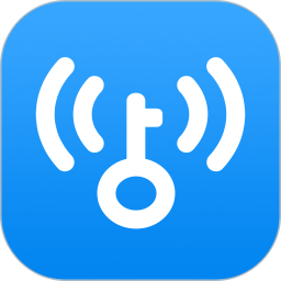 【分享】Wifi万能钥匙显示密码版(6.3.50)-爱小助