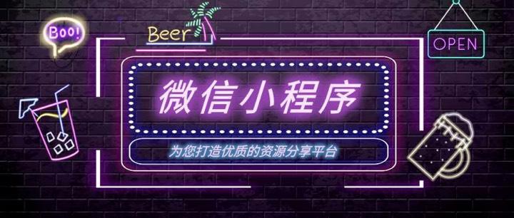 【小程序】胖次工具箱/简洁/多功能/无广告