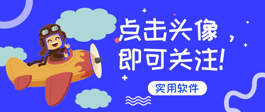 【分享】手机迅雷精简不限速版v9.6.8