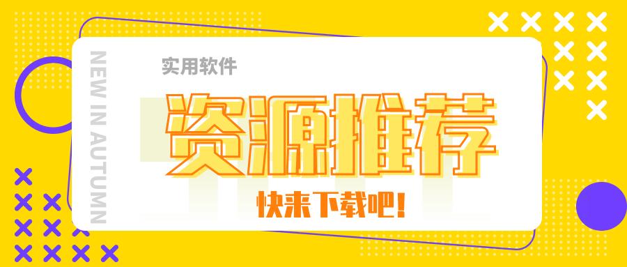 【分享】全局复制 汉化版 一些无法复制的内容  都能复制