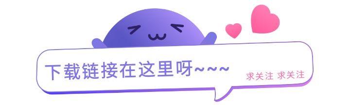 【分享】汉字的故事—探寻潜藏的文化记忆-爱小助