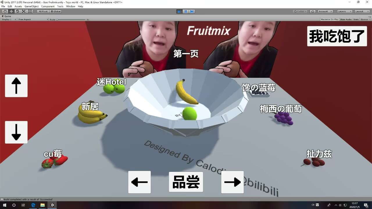 【Windos/Android】郭老师的3D水果捞