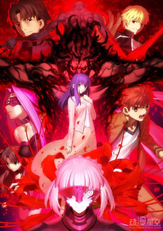 【资讯】《Fate》HF剧场版第三章延期至4月25日上映