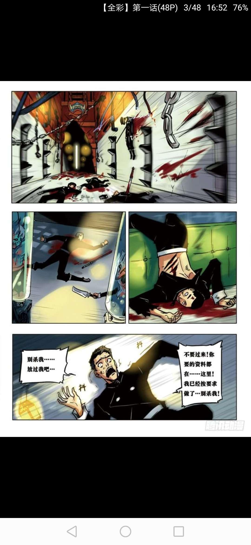 【漫画】阎罗狱狄,电影角色cos