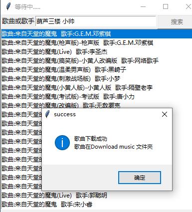【分享】一款可以下载无损品质音乐的电脑软件