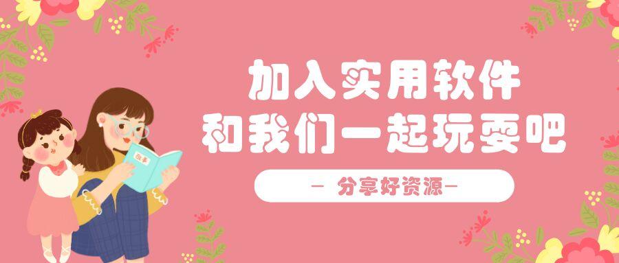 【分享】虾米音乐/解锁VIP
