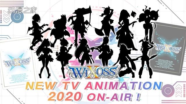 【资讯】WIXOSS系列新作TV动画制作决定(3月27日任务帖)