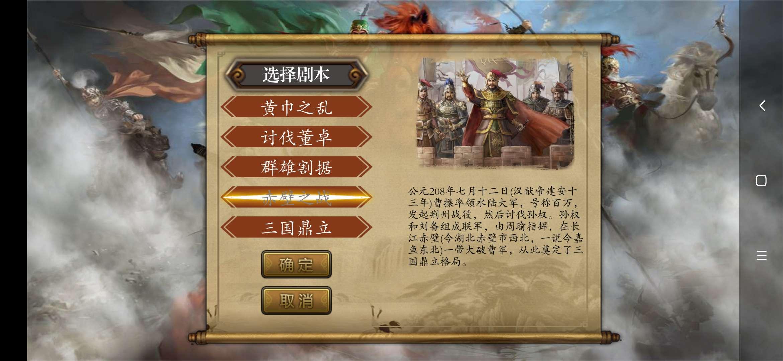 【原创】慕容三国3v3.0.1-www.im86.com