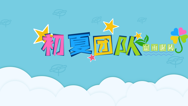 【初夏原创】恋爱话术情话库.ver.2.4.4-www.im86.com
