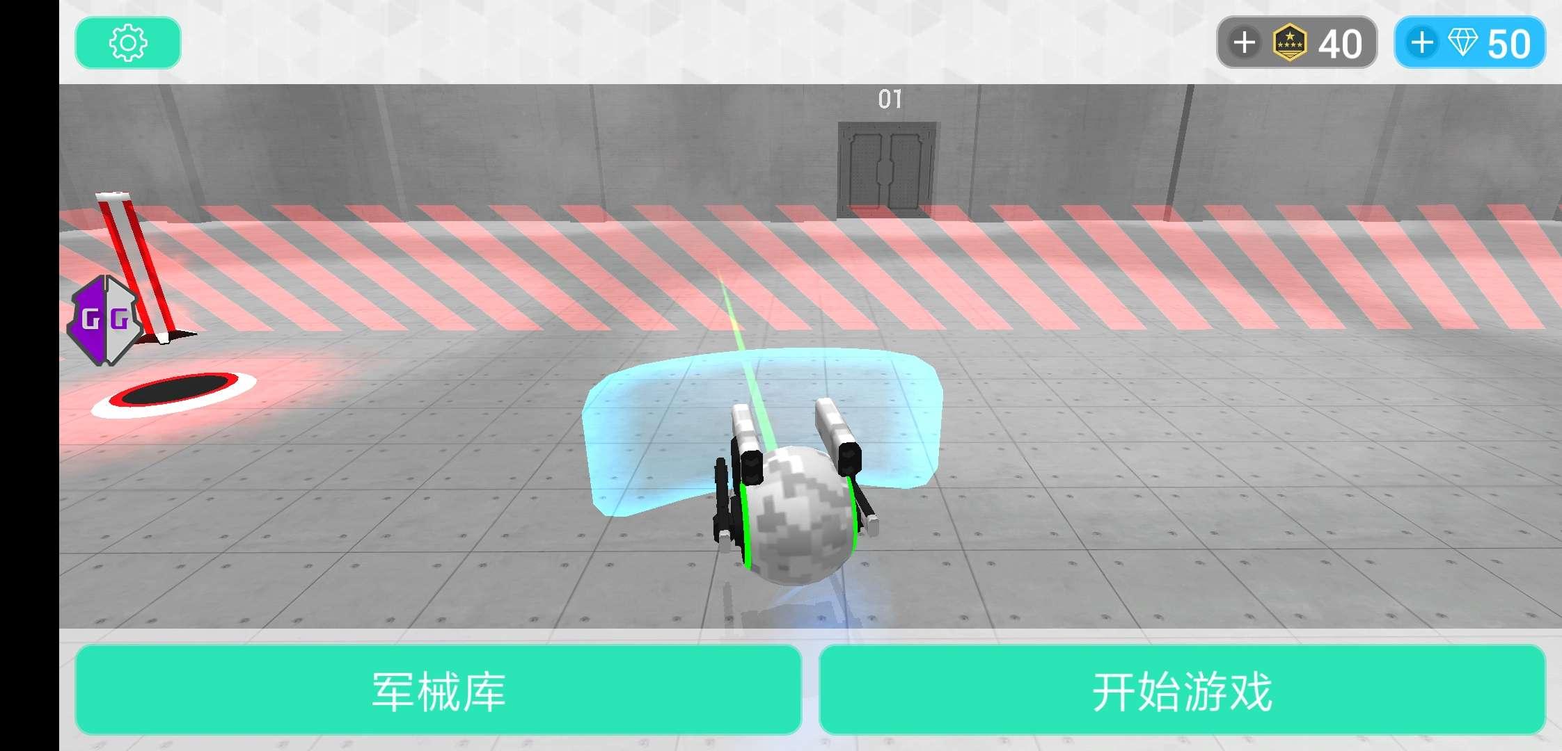 【无邪原创】星际守护者v3.0-www.im86.com