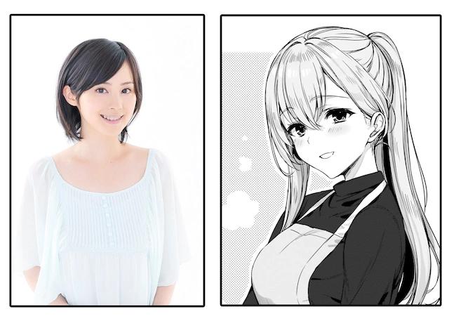 【资讯】人妻×女工口漫画家!《住在附近的菜菜子小姐》2卷特别动画-小柚妹站