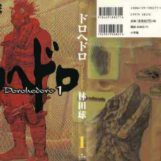 【动漫资源】异兽魔都漫画繁体版23话全-小柚妹站