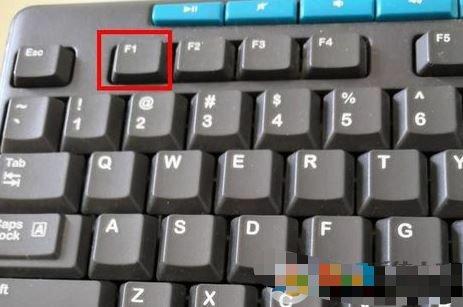 win7电脑通电自动开机怎么办?win7旗舰版电脑