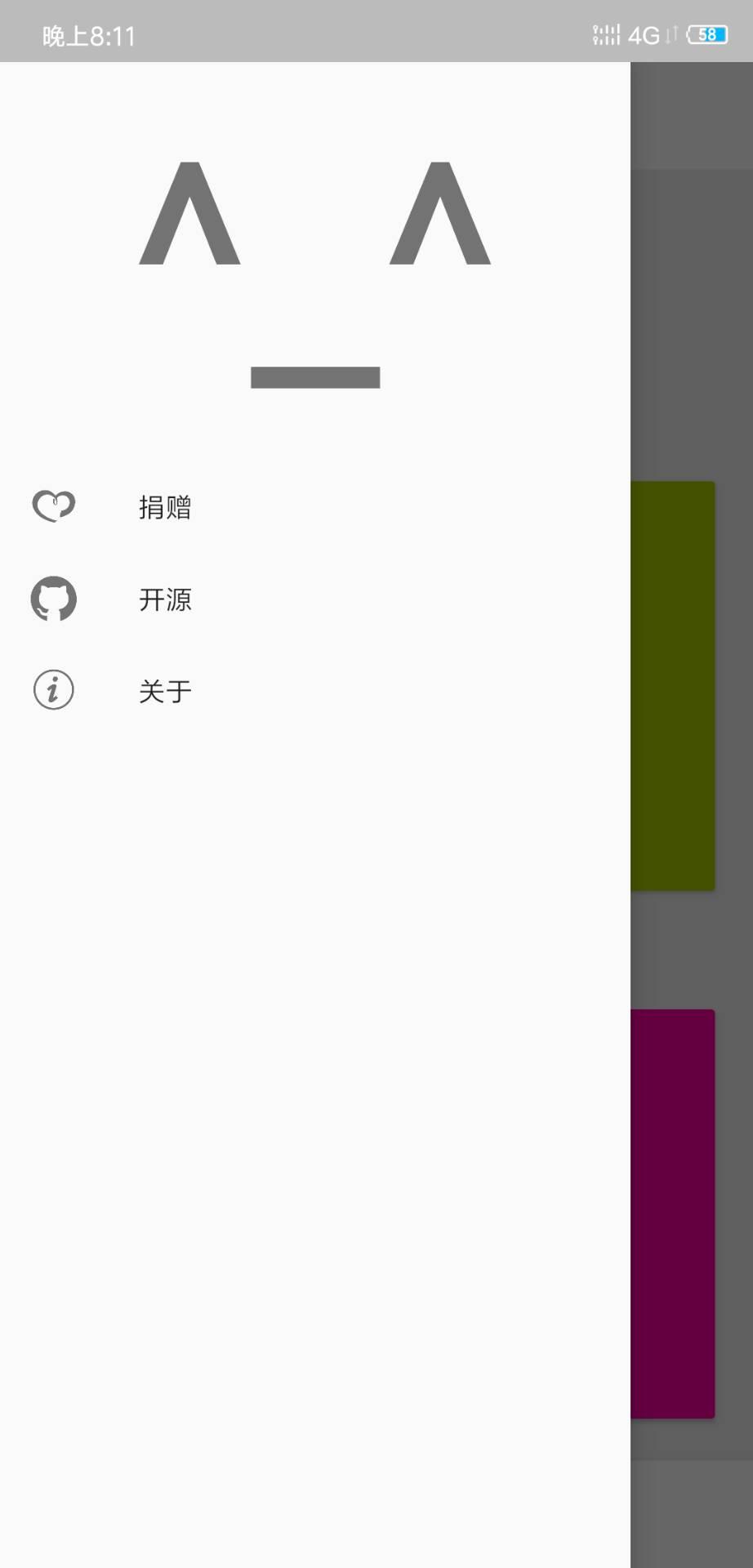 【资源分享】镜像助手(刷入,提取)-爱小助