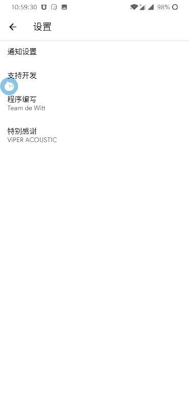 【资源分享】蝰蛇音效(音效大师)-爱小助