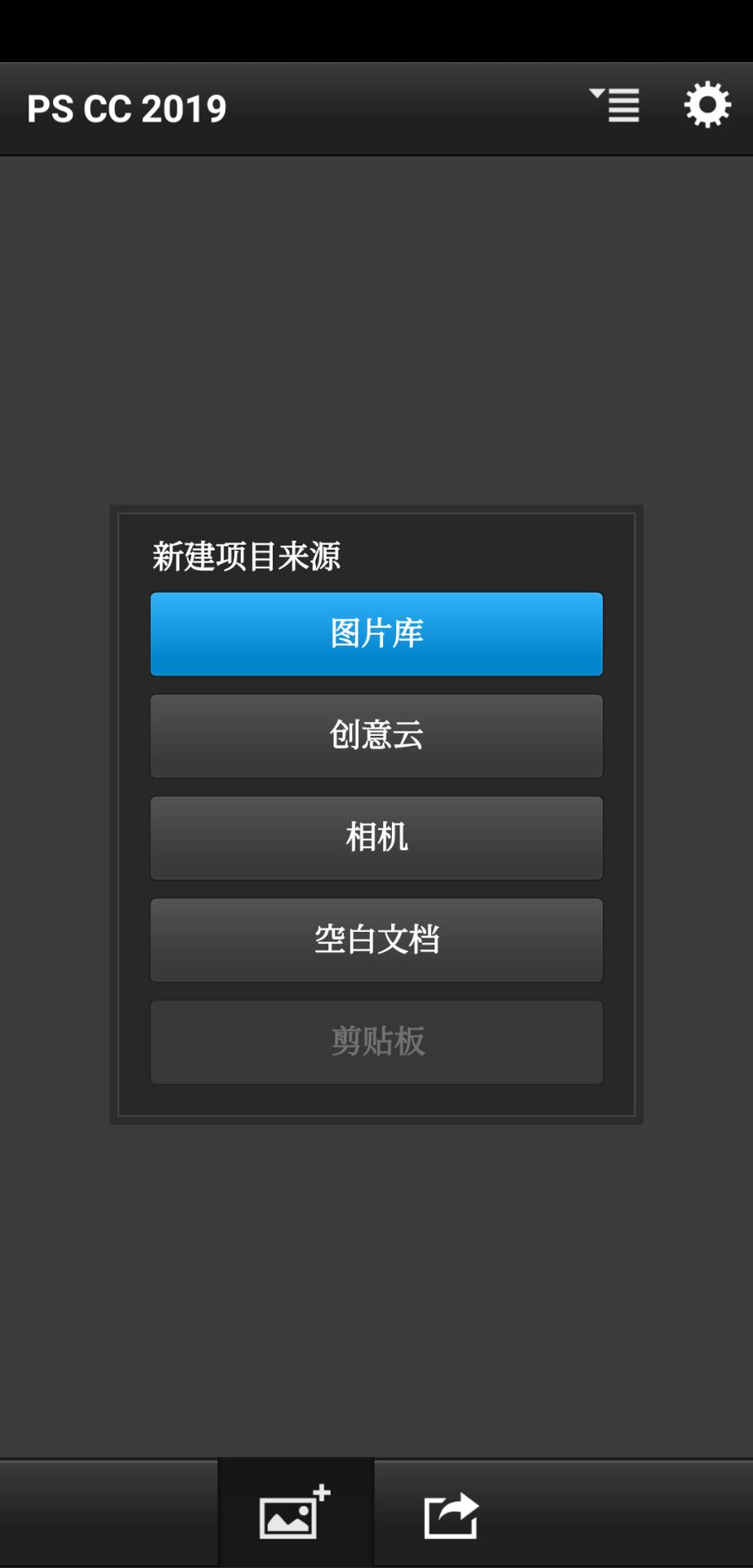 【资源分享】PS Touch(安卓9.0版)-爱小助