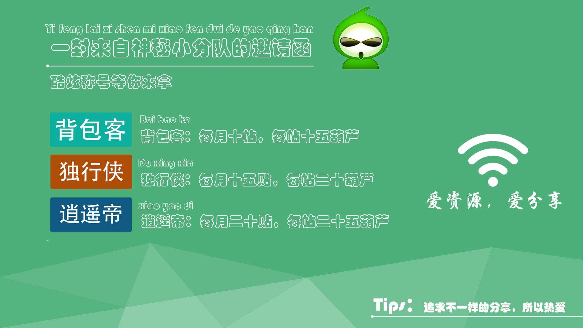【资源分享】Gamers GLTool Pro(游戏神器)-爱小助