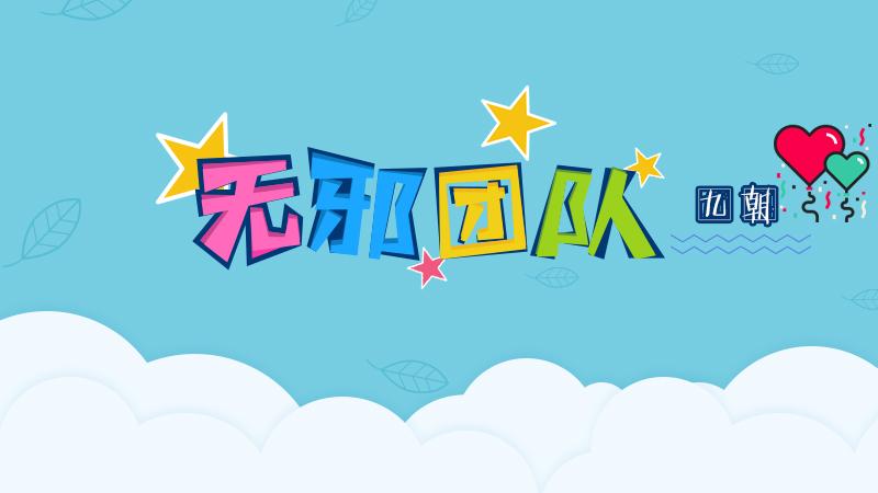 【无邪原创】全民枪神2 V_1.2.7-www.im86.com