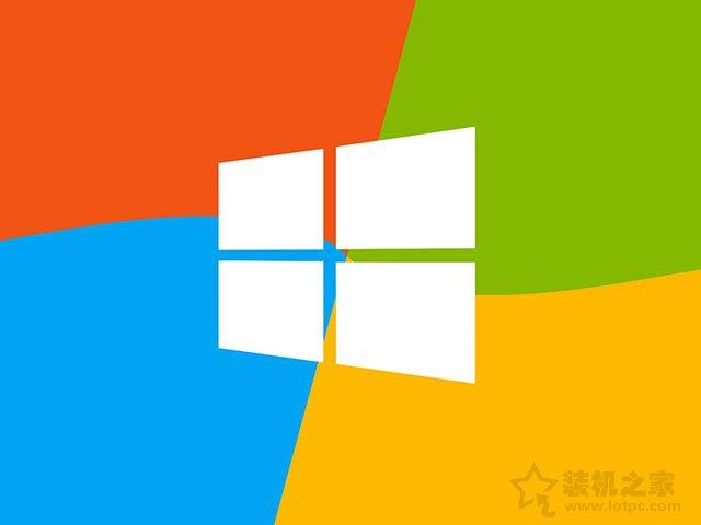 Windows系统中的睡眠,休眠以及待机三种模式