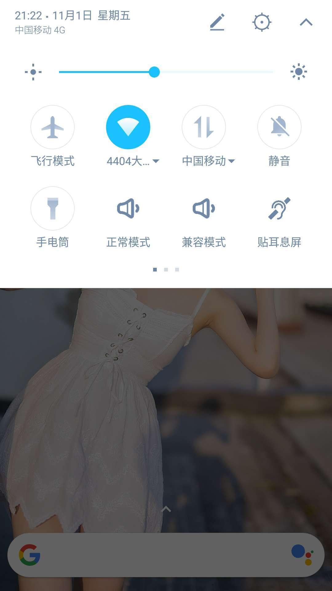 【分享】完全静音 V2.4 Android