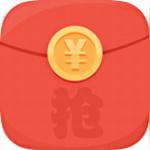 【分享】全自动抢红包神器v1.0